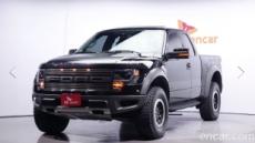 콜로라도 수입으로 뜨거워진 픽업시장…국내서 구입 가능한 또 다른 수입 픽업트럭은?