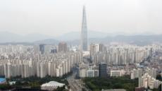 서울 신축·재건축 동반상승…10월 금리인하 가능성 '주목'