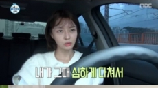 권나라 '나 혼자 산다' 털털한 사생활 공개 호평
