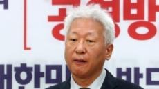 """류석춘 연세대 교수 """"위안부는 매춘"""""""