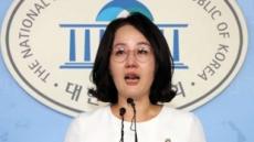 """한국당 """"文정권, '조국 시한폭탄'과 같이 몰락할 것"""""""