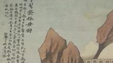 박제가가 그린 의문의 그림 '연평초령의모도'의 진실