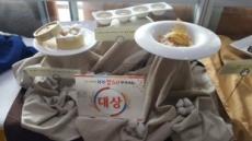 쌀 생산량 전국1위 전남도…농업박물관서 청년 쌀요리 본선대회