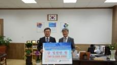 국방과학硏 지역인재 육성 앞장…창원시험장 지역주민 장학금 수여