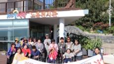 휠체어·유모차 이용도 편리한 '열린관광지' 12곳 늘었다