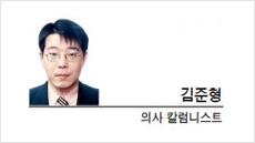 [광화문 광장-김준형 의사 칼럼니스트] 정의의 이름으로