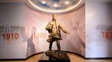하나투어, 안중근 의거 110주년 기념  하얼빈 역사 테마 여행 출시