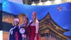 '서유럽에 한국알린다' 25일 스페인-28일 독일서 한국문화관광대전