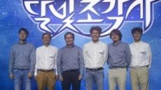 하반기 모바일 기대작 '달빛조각사', 10월 10일 출격