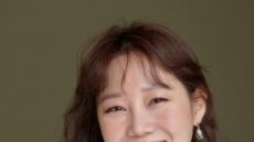 """공효진·수지 소속사 """"악성댓글 고소…선처 절대 없다"""""""