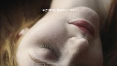 현대카드, 프리미엄 카드색 모티브 영화 부산국제영화제 상영