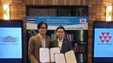 코오롱글로벌, 태국 토스카나밸리 그룹과 전략적 파트너십 구축