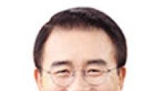신한금융 '혁신성장플랫폼' 닻 올리다…정보·컨설팅 등 지원…'이노톡' 론칭