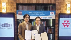 코오롱글로벌, 泰 토스카나밸리 그룹 전략적 제휴
