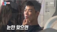 '10월의 신부'이상화, ♥강남에 프러포즈 먼저 한 이유에 '눈물샘'