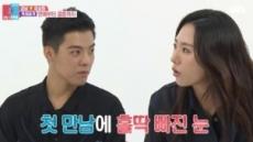 """이상화 """"혼전 임신 아니다""""…강남과 결혼 이유 공개"""
