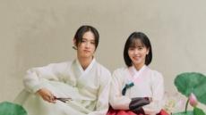 꽃보다 여장남자?…첫 방영 '녹두전' 7.1%  흥행 시동