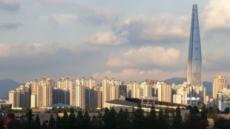 서울 강남구 3.3 ㎡당 아파트 6224만원…금천구 3.3배