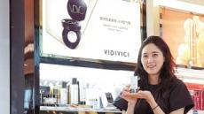 비디비치, 글로벌시장 본격 '출사표'