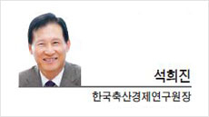 [광화문 광장-석희진 한국축산경제연구원장] 횡성한우축제를 바라보는 입장