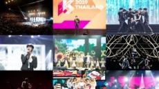 '케이콘 2019 태국', K팝과 한국제품들이 자연스럽게 어우러지다