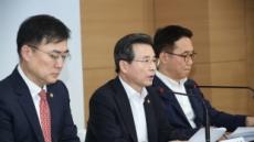 정부, '수상한 집거래' 잡는다…11일부터 출처의심거래 집중 조사