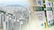 """서울 주택 전세가율 50%대로 '뚝'…""""갭 투자 어렵네"""""""