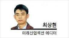 [데스크 칼럼] '2020 노벨과학상' 꿈