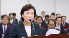 """김현미 """"현재까지는 내년 총선 출마"""""""