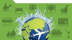 내년 'OECD 국제 관광포럼' 한국 유치…'관광한국' 위상 제고 기대