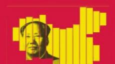 중국 시진핑의 일인지배 체제?…세 가지 시나리오