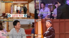 '수요일은 음악프로' 김준호, 적재적소 개그만렙+친근한 아재미 발산