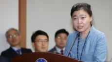 임은정 '성 비위 무마 의혹 제기' 전·현직 검사들에 불기소 처분