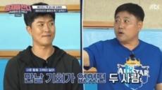 """'뭉쳐야 찬다' 양준혁 """"김병현 처음 본다"""""""
