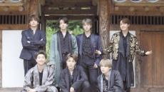 BTS '한복사랑' 감사장