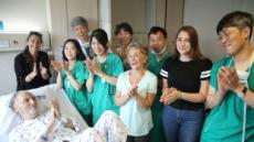 서울아산병원 간이식팀, 2대1 생체간이식으로 칠레 남성에게 새 삶 찾아줘