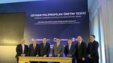 GS건설, 터키서 1조7000억원 규모 플랜트 투자사업 참여