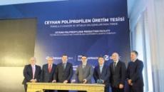 GS건설, 터키 1조7000억 플랜트 투자자 참여