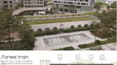 한화건설, 포레스트 트레인·젠틀웨이브 '2019 우수디자인' 선정