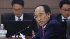 국회 예산정책처, 올해 경제성장률 전망 2.7%→2.0% 낮춰