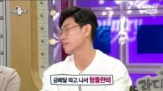 """'라스' 오세근 """"AG 남자농구金 군면제, 선수단에 명품시계 선물"""""""
