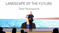 [헤럴드pic] 디자이너 단 로세하르데, '미래의 풍경은…'