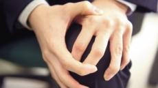 손가락 뻣뻣해지면…류마티스관절염 의심을