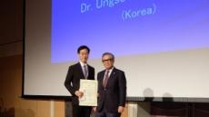 김응수 건양의대 김안과병원 교수, 일본 신경안과학회서 수상