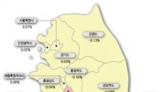 강남권 아파트값 상승폭 둔화…15주 연속 오름세는 지속