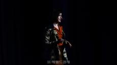[헤럴드pic]  터너상 수상한 마리아 리소고르스카야의 강연