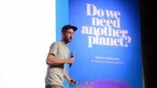 [헤럴드pic] '헤럴드디자인포럼…데이브 하켄스가 말하는  친환경 디자인'