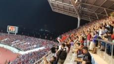 베트남 홈경기마다 티켓 1분만에 매진…암표 16배 폭등