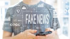 러시아 '가짜뉴스전'은 민주주의를 어떻게 흔들었나