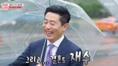 """김범수 아나운서 """"대학·결혼·입사…난 재수의 아이콘"""""""